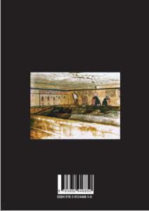 """Rückseite des Buches """"Tutanchamun - Eine Zukufnt für Ägyptens Vergangenheit"""". Das Bild zeigt das Bahrtuch über dem zweiten Schrein in Tutanchamuns Grab."""